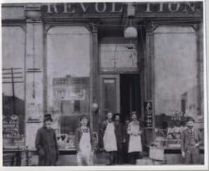 Revolution Department Store